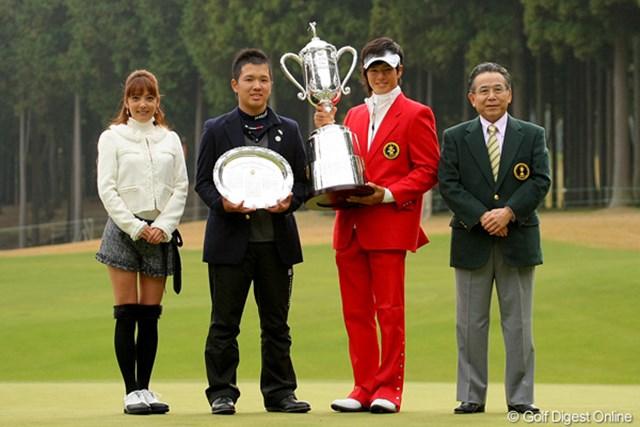 僅か3年でベストアマから優勝者となった石川遼。伊藤誠道はこの偉業に続けるか?