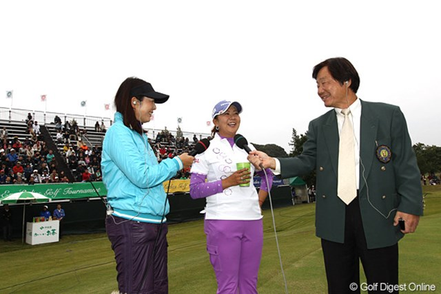 2010年 伊藤園レディスゴルフトーナメント 最終日 佐伯三貴 笑顔の優勝インタビュー。