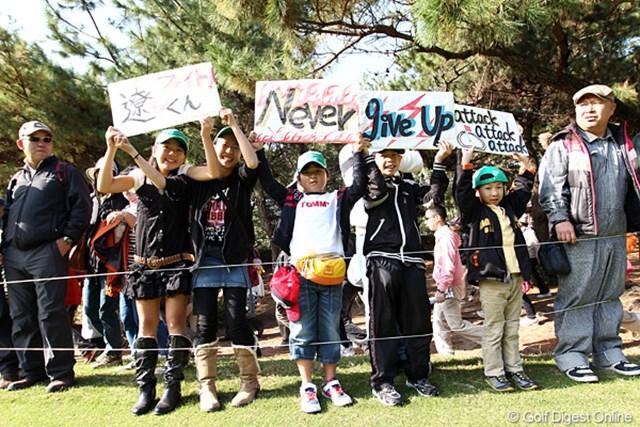 2010年 ダンロップフェニックストーナメント 3日目 ギャラリー 遼くんのかわいらしい応援団、遼くんも手を振って答えてました。「Nevergiveup]