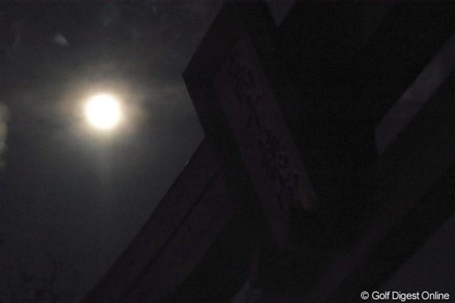 2010年 LPGAツアーチャンピオンシップリコーカップ事前情報 鳥居と月 夜景マルチショットで撮影すると暗くても結構綺麗です(撮影:リコー CX4/今岡涼太)