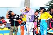 2010年 カシオワールドオープンゴルフトーナメント初日 片山晋呉&兼本貴司