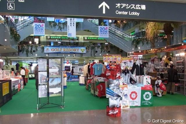 2010年 LPGAツアーチャンピオンシップリコーカップ事前情報 宮崎空港 空港内の特設スペースもゴルフ一色(撮影:リコー CX4/長浦庸一)