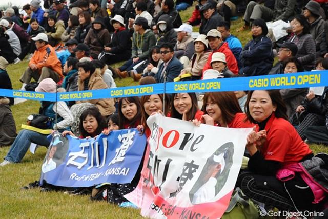 2010年 カシオワールドオープンゴルフトーナメント 最終日 遼君応援団 遼君の関西後援会のオバ・・、いや、失礼しました「美女達」!大阪から駆け付けました。最終日は赤いユニフォームと決まってるそうです。