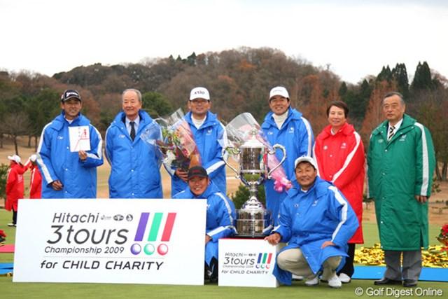 2010年 Hitachi 3Tours Championship 2010 事前情報 PGAチーム 昨年はPGAチームが5年目にして初勝利!今年も実力伯仲の争いに期待!