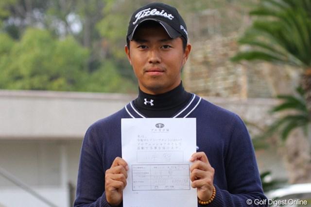 2010年  男子ファイナルクォリファイングトーナメント 最終日 小平智 プロ転向届を提出し晴れてプロゴルファー誕生となった小平智