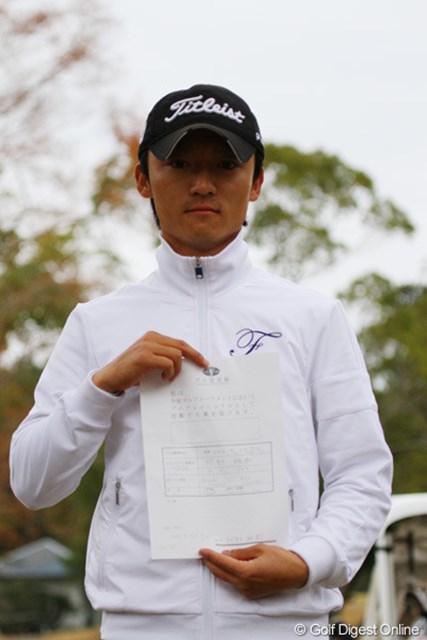 2010年  男子ファイナルクォリファイングトーナメント 最終日 阿部裕樹 ランキング16位に入り来季の前半戦フル参戦の権利を掴んだ阿部裕樹