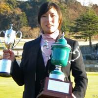 初日から首位をキープし、山本亜香里が見事優勝を飾った 2010年 LPGA新人戦 加賀電子カップ 最終日 山本亜香里