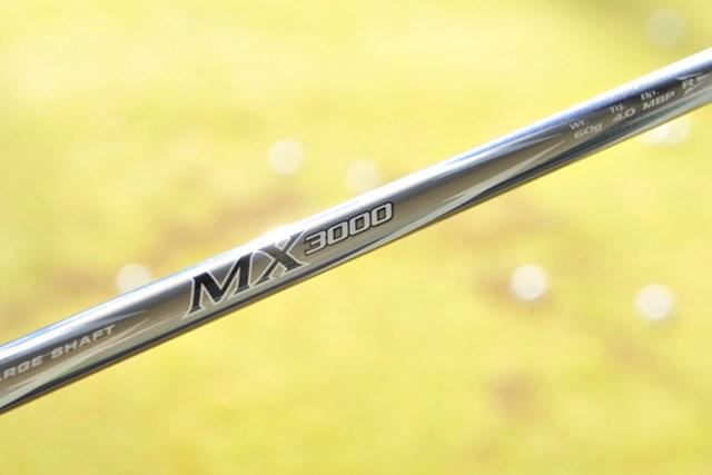 純正シャフト「ゼクシオ MX3000」の重さは60グラム台と、他の市販品と比べて適度に重量感がある