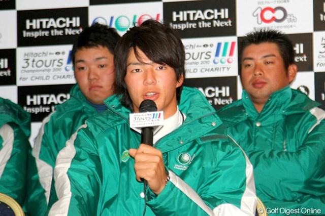 2010年 Hitachi 3Tours Championship 2010 事前 石川遼 3度目の出場となる3ツアーズの大会前日に豊富を語る石川遼