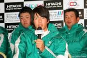 2010年 Hitachi 3Tours Championship 2010 事前 石川遼