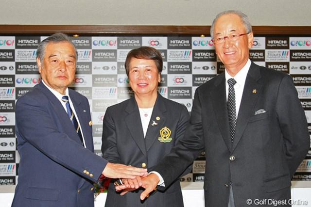 2010年 Hitachi 3Tours Championship 2010 事前 (左から)小泉直JGTO会長、樋口久子LPGA会長、松井功PGA会長 会見で勝利への強い意気込みを口にしていた(左から)小泉直JGTO会長、樋口久子LPGA会長、松井功PGA会長