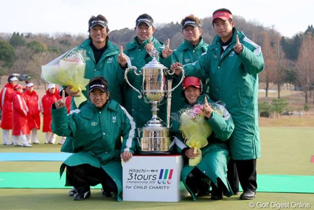 2010年 Hitachi 3Tours Championship 2010 JGTOチーム JGTOが圧勝! 昨年は最下位に終わった雪辱を果たした!