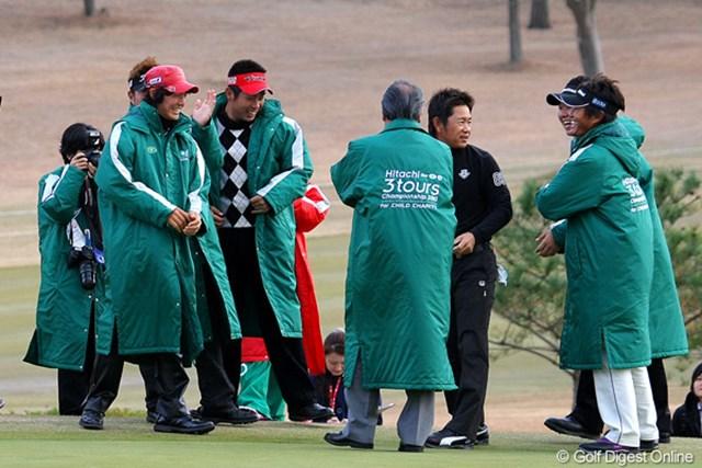 2010年 Hitachi 3Tours Championship 2010 JGTOチーム 勝利を確定させたJGTOチーム。最終組の藤田寛之をグリーンサイドで迎え、喜びを分かち合う