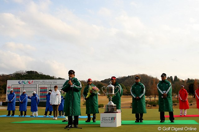 2010年 Hitachi 3Tours Championship 2010 藤田寛之 勝利チームを代表し、藤田寛之が喜びのコメント