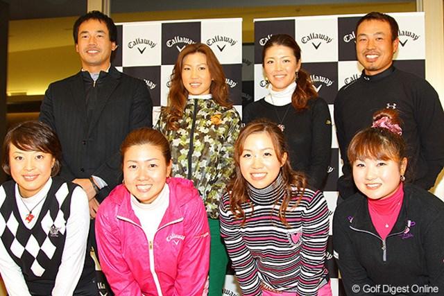 イベントの表彰式では8人のスタッフプレーヤーが集結した