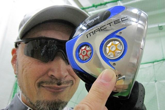 マーク金井が「マグレガー マックテック DS101 ブルードライバー」を徹底検証