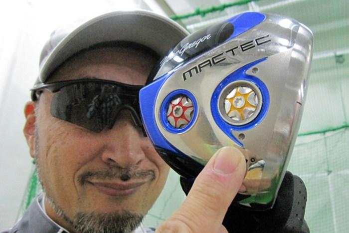 マーク金井が「マグレガー マックテック DS101 ブルードライバー」を徹底検証 マーク試打 マグレガー マックテック DS101 ブルードライバー NO.1