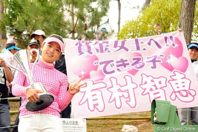 第4戦「スタジオアリス女子オープン」では優勝を飾ったが、ショットへの違和感を解消するに至らず