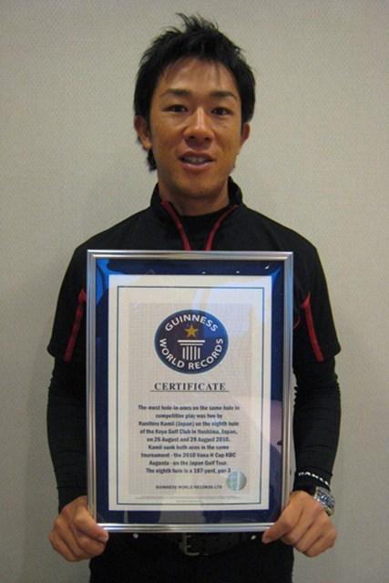 2010年 JGTOプレーヤーズラウンジ 上井邦浩 同一大会、2度のホールインワンがギネス記録に認定!