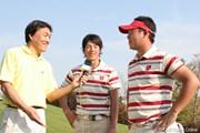2011年 ザ・ロイヤルトロフィ 石川遼&薗田俊輔