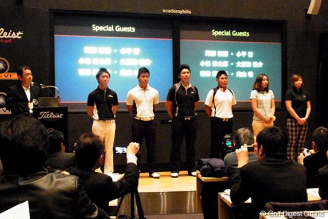 新しいプロV1の発表会に登場した若手プロ達
