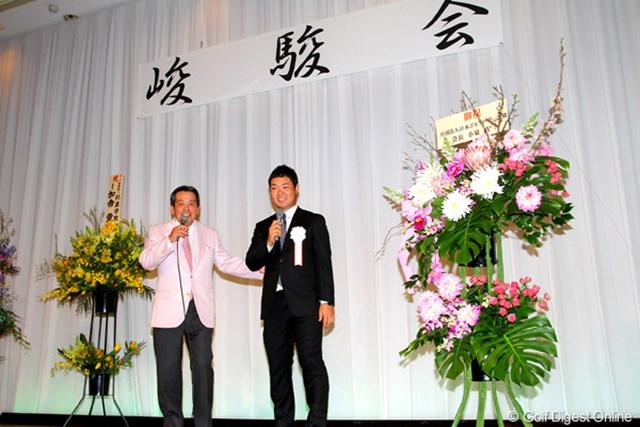 激励会に登場した薗田峻輔。300人を超える出席者に感謝しきりだった