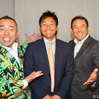 宮本勝昌も昨年のツアーを振り返り2011年をズバリ予想した 2011年 ホットニュース ゴルゴ松本 宮本勝昌 タケ小山