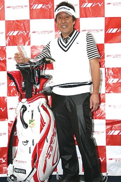 ワークスゴルフのギアで2011年シーズンを戦う奥田靖己