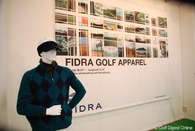 フィドラ展示会の模様(1)