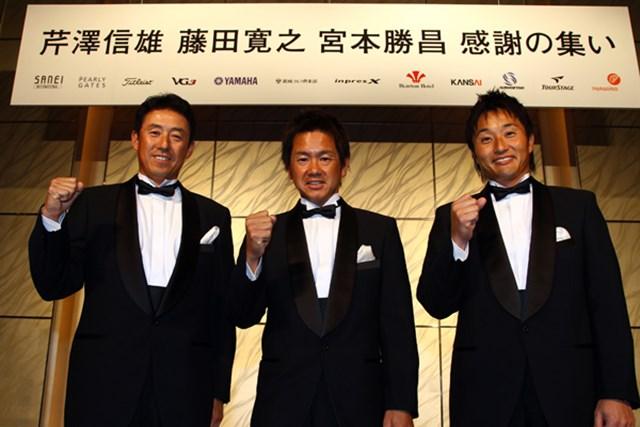"""「感謝の集い」に参席した""""チーム芹澤""""の面々。今年も国内、国外、シニアでの大活躍に期待!"""