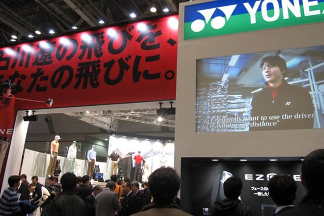 女性急増でファッションショーを開催!第45回ジャパンゴルフフェアが開幕 NO.7 石川遼を前面に押し出すヨネックスのブース