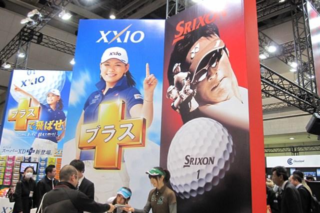 女性急増でファッションショーを開催!第45回ジャパンゴルフフェアが開幕 NO.20 ダンロップのブース、発表したばかりのスリクソンボールが主役