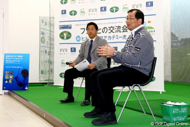 2011年 日本ゴルフツアー選手権 Citibank Cup Shishido Hills ファンとの交流会 中嶋常幸 サービス精神満点のトークショーに、会場からは笑いが絶えなかった