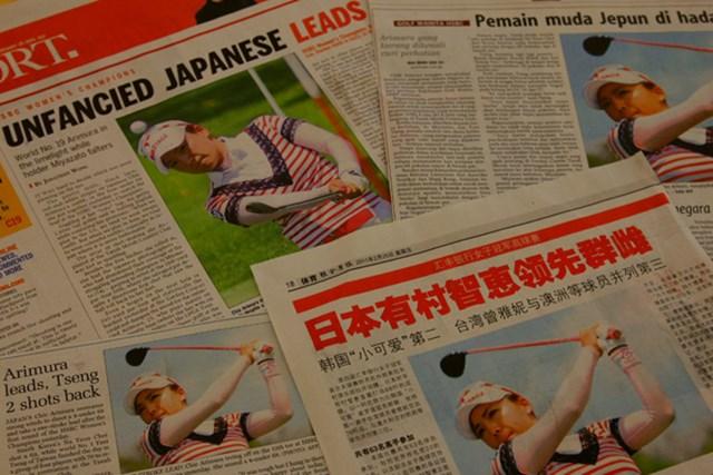 有村の活躍を伝えるシンガポールの地元紙