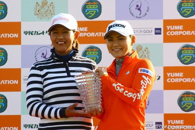 横峯さくら&横峯瑠依 2011年 夢屋ドリームカップ 姉妹での1・2フィニッシュを果たした横峯さくらと姉の瑠依