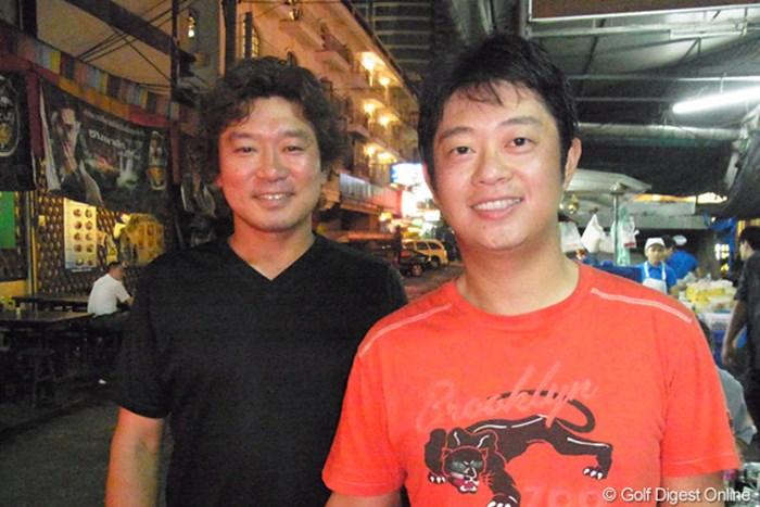 日本にいるより、タイにいる方が自然に感じてしまう塚田プロ&竹本プロ 竹本直哉 塚田好宣 2011年 タイランド