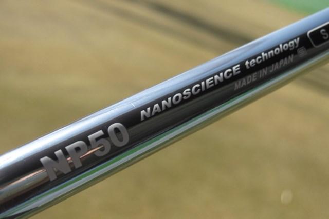 新製品レポート ヨネックス EZONE タイプ 450 ドライバー NO.4 純正シャフト「NANOPREME NP50(S)」は結構ハード。スペックに見栄を張るのは禁物だ