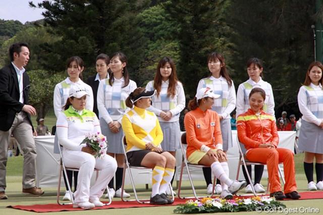 2011年 ダイキンオーキッドレディスゴルフトーナメント 最終日 表彰式 この日の表彰式に出席したのは4人中3人が韓国人。こういう時代です