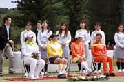 2011年 ダイキンオーキッドレディスゴルフトーナメント 最終日 表彰式