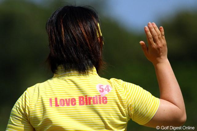 2011年 ダイキンオーキッドレディスゴルフトーナメント 最終日 不動裕理 不動さんのこのウェア。とても説得力がありますね