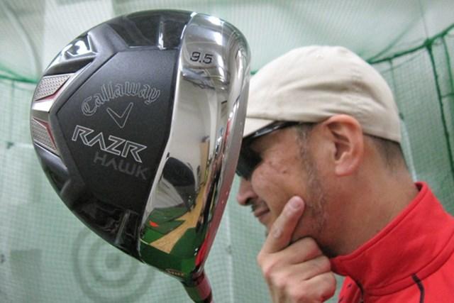 ツアープロの使用率急増中!「キャロウェイ RAZR HAWK TOUR ドライバー」を徹底検証