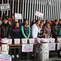 博多駅前で、東北地方太平洋沖地震への義援金呼びかけを行った女子プロ達 2011年 博多駅前女子プロチャリティ―