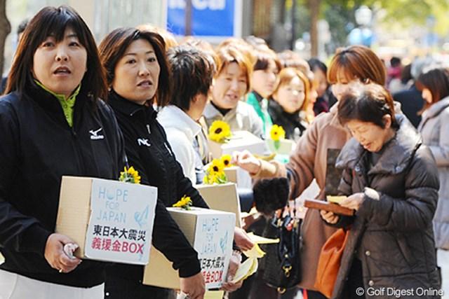 2011年 ホットニュース 福嶋晃子 街頭で福嶋晃子、木村敏美らが率先して募金活動を実施した