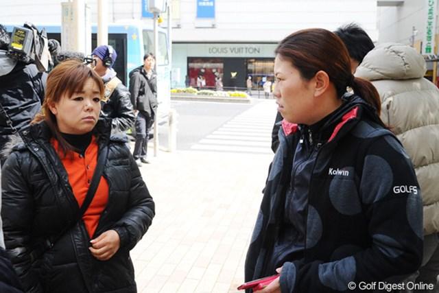 2011年 ホットニュース 竹末裕美 川原唯維 福島、茨城で互いに実家が被災し、近況を報告し合う竹末裕美と川原唯維。