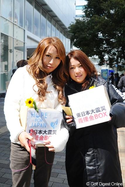 2011年 ホットニュース 金田久美子 竹村真琴 キンクミ、マコマコの「今どき」コンビも寒空の中で頑張ってました