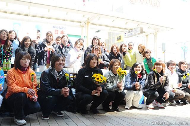 2011年 ホットニュース 福嶋晃子 アッコ姐さんの一声で全国から女子プロが駆けつけました。ツアーが再開されても皆で支援活動を続けます!
