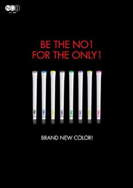 業界トピックス 人気のNO1グリップにホワイトカラーバージョンが登場