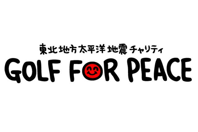 Golf For Peace