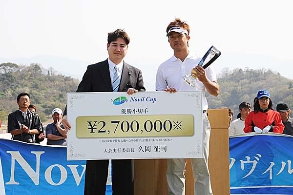 額賀辰徳がデッドヒートを制して開幕戦制覇/チャレンジトーナメント『Novil Cup』