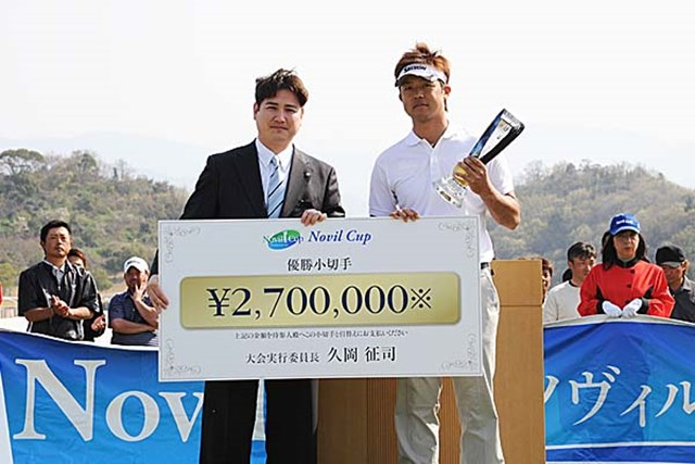 2008年以来のチャレンジツアー2勝目を飾った額賀辰徳